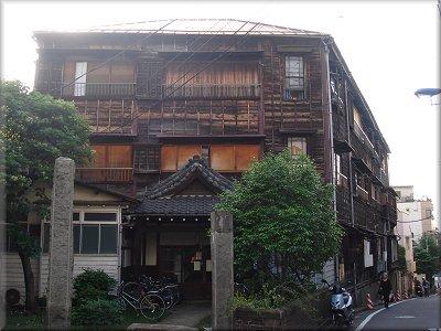 木造アパート本郷館