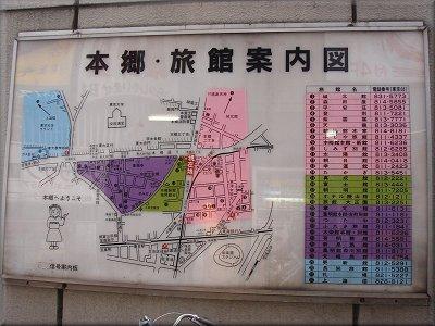 本郷旅館案内図