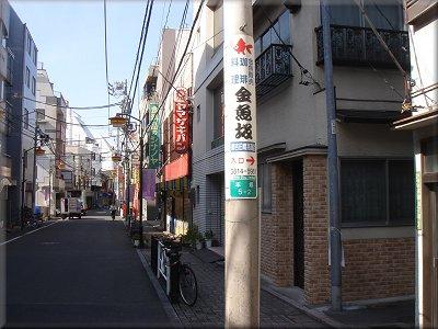 菊坂金魚坂