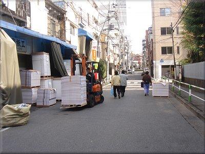 文京区印刷製本工場