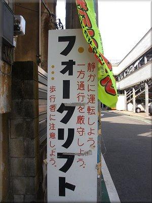 小石川 製本工場街